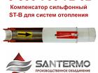 Скачать бесплатно foto Строительные материалы компенсатор осевой энергия 68994833 в Якутске