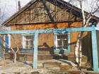 Номер лота: 8904    Россия, Республика Саха (Якутия), городс