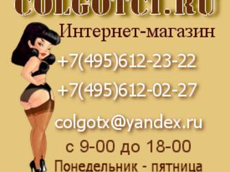 Свежее изображение Женская одежда Колготки для полных дам и для будущих мам 33831635 в Якутске