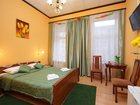Скачать бесплатно фотографию  Мини-отель приглашает гостей 34399681 в Ялта