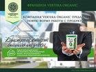 Фото в В контакте Поиск партнеров по бизнесу Вертера – это один из лидеров на российском в Ялта 0