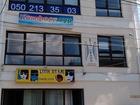 Изображение в Недвижимость Коммерческая недвижимость Продается нежилое здание в центре г. Симферополь, в Ялта 25750000