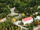 Увидеть фото  Гостиница Дом Аспиранта в Никитском ботаническом саду 38487000 в Ялта