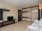 Скачать бесплатно фотографию Аренда жилья 2-комнатная квартира посуточно 56205834 в Ялта