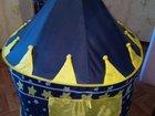 Детский игровой шатер - Палатка