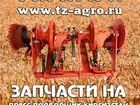 Фото в   Агросервис предлагает запасные части на пресс в Янауле 34620
