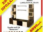 Уникальное foto Мебель для гостиной Хит продаж, ТВ-тумба Вавилон 33016101 в Ярославле