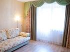 Увидеть фото Аренда жилья 1-комнатная квартира в центре посуточно 33600043 в Ярославле