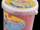 Уникальное фото Детские игрушки кинетический песок 34484123 в Ярославле