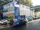 Скачать изображение Коммерческая недвижимость Бизнес-Центр Угличский 37544754 в Ярославле