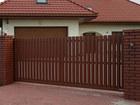 Новое изображение  Штакетник металлический с бесплатной доставкой 38361774 в Раменском