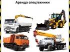 Фотография в   Организация предоставляет услуги спецтехники. в Ярославле 1300