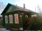 Изображение в   Ярославль, ул. 5-я Забелицкая. Продается в Ярославле 1400000