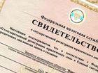 Скачать бесплатно foto Разное Продаём Готовые ООО, есть без переоформления,юридические адреса в Краснодаре 40305812 в Ярославле