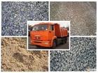 Увидеть фотографию  Доставка песка щебня 10-30 тонн 67791477 в Ярославле
