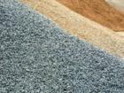 Уникальное изображение  Песок,щебень,пгс от 5 до 30 тонн 68071886 в Ярославле