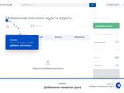 Просмотреть фотографию  Онлайн-курсы по 3d компьютерной графике 69770878 в Санкт-Петербурге