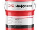 Уникальное изображение Отделочные материалы Грунт-эмаль «Инфрахим-Антикор» повышенной химстойкости 72443836 в Ярославле
