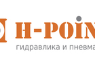 Просмотреть фото  Мастерская по ремонту РВД H-Point франшиза 73558849 в Ярославле