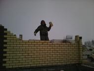 Каменщик услуги Кирпичная кладка стен перегородок столбов из кирпича или блоков