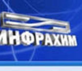 Фото в Строительные материалы Огнезащитные материалы Грунт-эмаль алкидная быстросохнущая по ржавчине в Ярославле 120