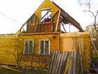 Уникальное изображение Другие строительные услуги Демонтаж старых дачных, деревенских и садовых домов 32579232 в Электрогорске