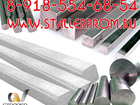 Фотография в   Вы можете купить сталь шпоночную оптом и в Электростали 324