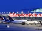 Скачать изображение Турфирмы и турагентства GSAvia, com Самые быстрые и дешевые авиа и жд билеты! 38665258 в Электростали