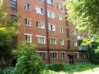 Продается однокомнатная квартира на 3 этаже 5 этажного кирпи