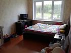 Продается двухкомнатная квартира панельного жилья по чешском