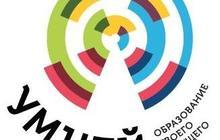 Курсы профессиональной переподготовки и повышения квалификации в Ногинске