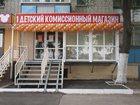 Фотография в Для детей Детские магазины 1 октября 2015 г. в Энгельсе, Саратовской в Энгельсе 0