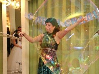 Свежее изображение Организация праздников Эксклюзивное шоу мыльных пузырей для взрослых и детей, которое нужно видеть Яркий красочный номер удивит и порадует Вас 8146242 в Энгельсе