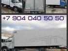 Смотреть изображение Грузовые автомобили Валдай, Валдай-Фермер промтоварный фургон купить, переоборудовать 32801834 в Йошкар-Оле