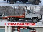 Новое изображение Спецтехника Купить эвакуатор ГАЗ 3309, ГАЗон 33506197 в Йошкар-Оле
