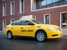Скачать фото  Партнер Яндекс такси 444000 38965500 в Йошкар-Оле
