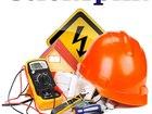 Свежее foto Электрика (услуги) Услуги электрика, Электромонтажные работы 39920950 в Йошкар-Оле