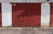 Продам охраняемый гараж 18м²
