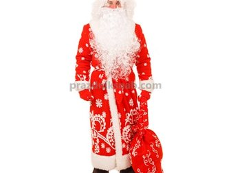 Увидеть изображение Женская одежда Костюм Деда Мороза 33781524 в Москве