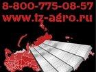 Новое изображение  Сталь 45 купить круг 34247295 в Южно-Сахалинске