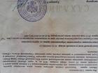 Просмотреть изображение  продам срочно земельный участок 34932514 в Южно-Сахалинске