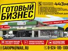 Увидеть foto  Продам коммерческую недвижимость сфера услуг 36396171 в Корсакове