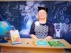 Увидеть фото Разное Воспитательная работа, сценарии разработки уроков, презентации 69957615 в Южно-Сахалинске