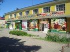 Скачать бесплатно foto Коммерческая недвижимость Продам помещение свободного назначения 33023393 в Калачинске