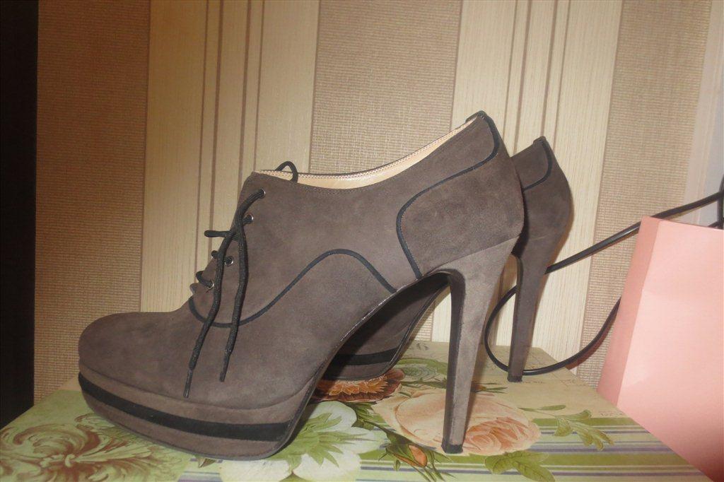 Купить Женскую Обувь И Одежду На Авито В Калининграде