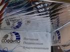Скачать бесплатно фото Отделочные материалы Зеркальные потолки алюминиевые подвесные 31337946 в Калининграде