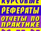 Фотография в   Студент-Сервис - это качественная и оперативная в Калининграде 600