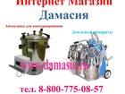 Скачать изображение  Газовый автоклав для домашнего консервирования 32795699 в Калининграде