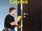 Скачать фото  Замена и установка замков, секрета в Калининграде 33547469 в Калининграде