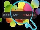 Изображение в   Прибыльные сайты!   Сайты для продажи товаров в Калининграде 9900